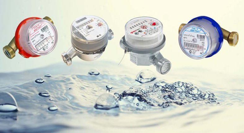 Как осуществить проверку счетчика воды
